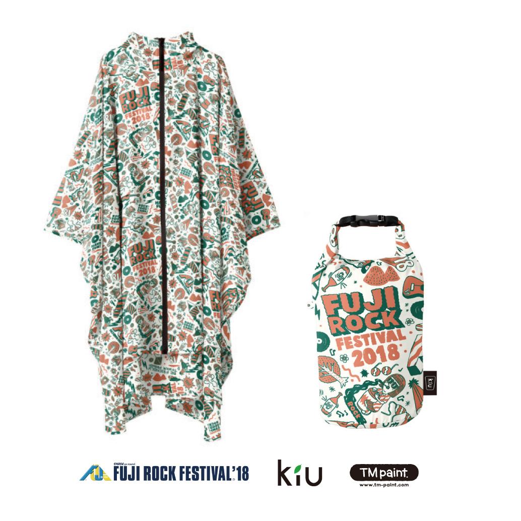 fuji-03