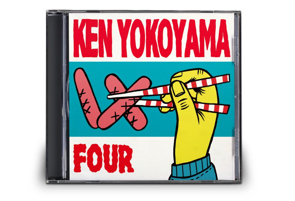 ken-1024x697